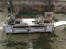 供应不锈钢全自动蛋饺机