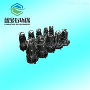 WQ新型无堵塞潜水排污泵