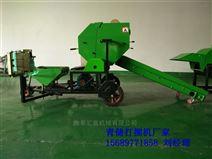 张掖 大型玉米秸秆打捆包膜机厂家