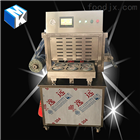 漯河牛排氣調包裝機 生鮮食品盒式氣調設備