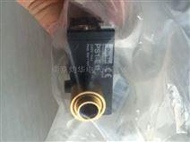GSR电磁阀AU503196D40250801.032XX
