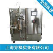 QFN-FSD系列实验室喷雾冷冻干燥机