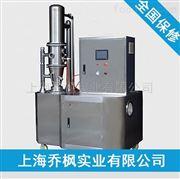 QFN-BY系列沸腾制粒包衣一体机