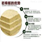A级新型外墙专用岩棉板应用规格