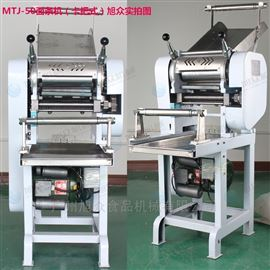 MTJ-50商用小型MTJ-50型面条机 卡把式/单边调