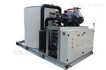 AR-5T系列|24h/5000kg/L商业|工业制冰机