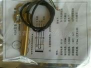 齿轮测速传感器