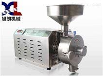 自动水冷式苏子磨粉机