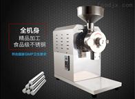 HK-812小产量燕麦磨粉机厂家批发