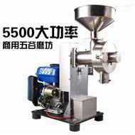 HK-860Q汽油磨粉机流动式作业打粉机