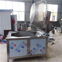 鸡米花电加热油炸锅 鱼豆腐自动控温油炸机