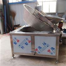 花生瓜子电加热油炸锅 蚕豆自动出料油炸机