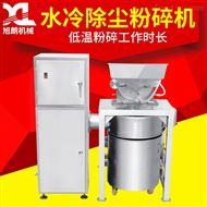 WN-300A+铁皮石斛可以用除尘粉碎机粉碎么