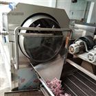 MK-GT23-3000豆荚鱼类滚筒清洗机