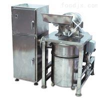 WN-400A+旭朗无粉尘灵芝打粉低温食品粉碎机厂家