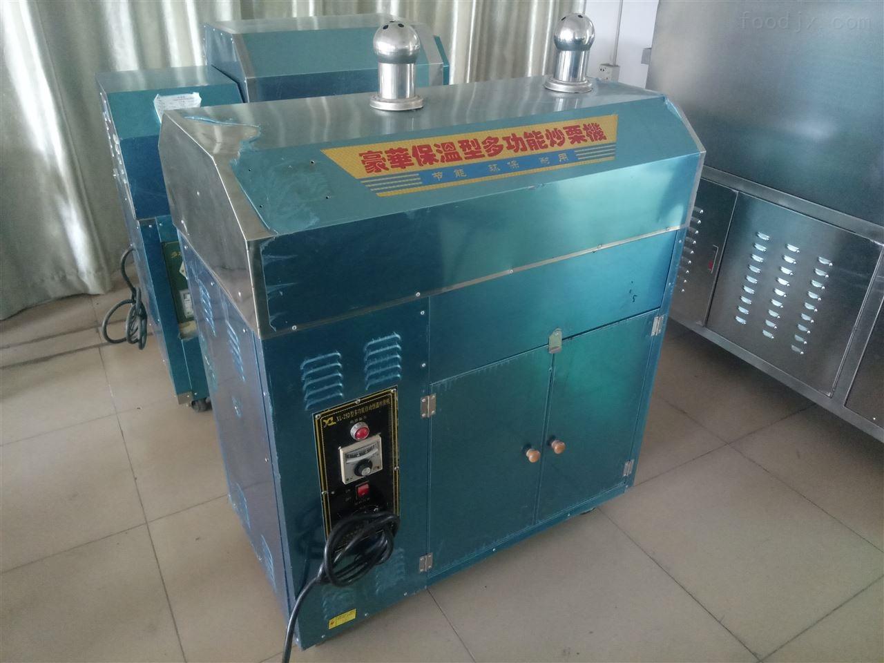 不锈钢节能环保炒货机/炒瓜子机销售