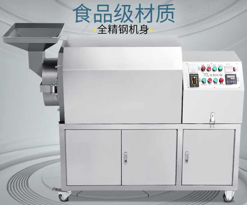 整机不锈钢型高效炒货机 可温控式板栗炒货机