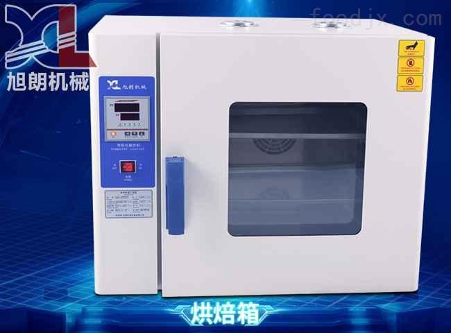 低温烘焙机/杂粮专用烤箱/烘焙箱/低温烤箱/五谷杂粮烘箱