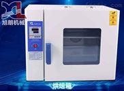 HK-350A+-小型智能数显香菇烘干机厂家电话