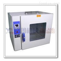HK-550AS+艺术馆专用大容量工艺品干燥箱