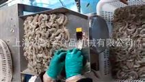 自动化对虾开背机