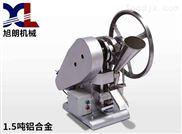 YP-1.5L-广东电动单冲粉末压片机