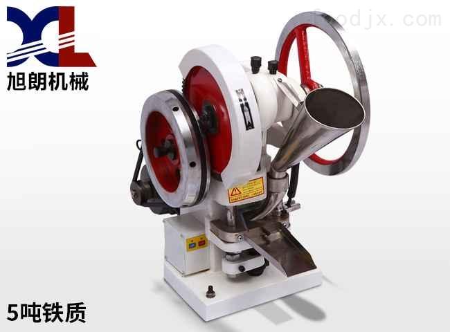 新款铝合金单冲压片机|广东中药材粉末打片机供应