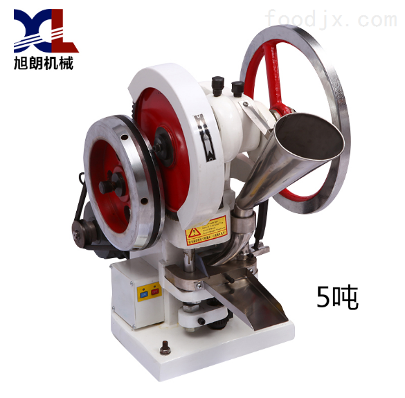 广东佛山厂家直销铝合金单冲药材粉末压片机