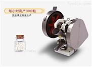 YP-1.5L-广西直销单冲压片机|电动单冲西药粉末打片机