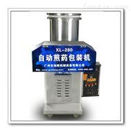 XL-280不锈钢煎药机全自动煎药包装一体机