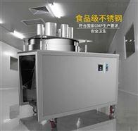 XL-75淮山多功能变频切片机