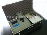 多参数水质测定仪XZ-0125型(中文菜单)