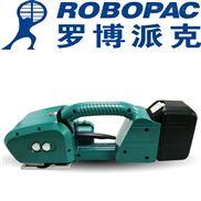 连州罗博派克小型易操作充电式打包厂家机械厂