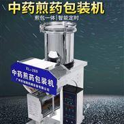 广东凉茶店商用自动包装煎药机