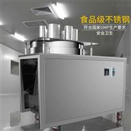 XL-75大口径土豆切片机薯片设备机器