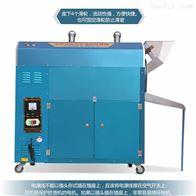 XL-30RS不锈钢燃气炒货机 电加热炒栗子机
