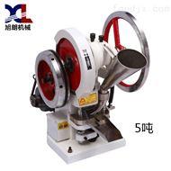YP-5奶粉压片 电动单冲压片机厂家