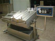 山野菜可倾斜式真空包装机