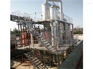 多效外加热强制循环蒸发结晶系统