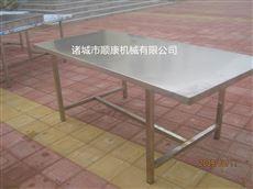 不锈钢桌子厂家直销