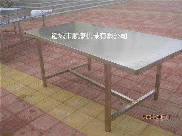 不锈钢工作台厂家  工作台定做厂家