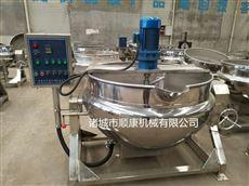 電加熱攪拌鍋 蒸汽帶攪拌夾層鍋 蒸汽夾層鍋廠家