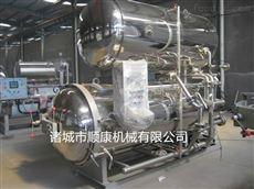 不鏽鋼熱水循環式殺菌鍋
