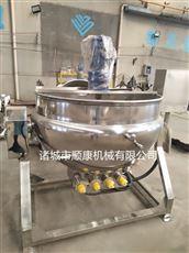 電加熱夾層鍋廠家