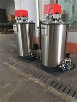 LSS0.02--0.7- Q0.2吨/小时蒸汽量燃气蒸汽锅炉