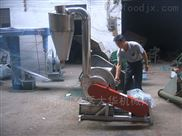 FFC-45D型-大米粉碎机