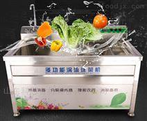 酒店专用小型洗菜机  山东科恩1200不锈钢