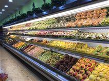 水果风幕柜 水果冷藏柜