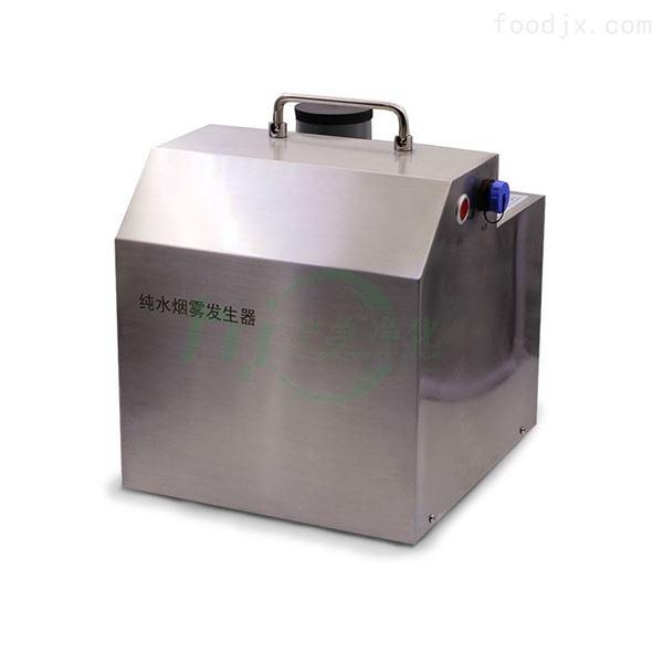 Y09-010 水雾发生器