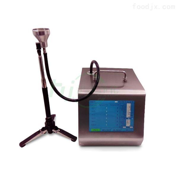 Y09-550型激光尘埃粒子计数器